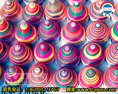 彩虹纸花球的折法图解